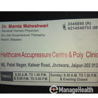 Health Care Acupressure Centre Homoeo Clinic | Homeopath